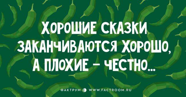 Улыбки в цитатах http://chert-poberi.ru/umor/ulybki-v-citatax.html