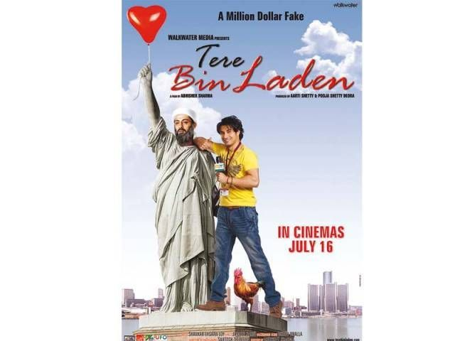 Where theres Tere Bin Laden theres Ali Zafar - The Express Tribune