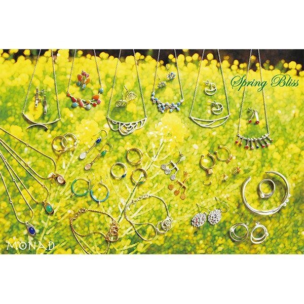 Spring 2016 - Spring Bliss