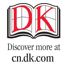 Image result for dk books