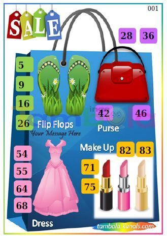 Shopping Anywhere 8 in 90 - 9x4 - 16 Cues format : Templates Tickets | Tambola Housie