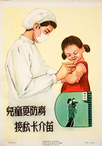If Children Dont Want to Get Tuberculosis, They Must Have BCG Vaccines. A female doctor wearing a mask gives a girl in a red sundress the BCG vaccine in her left arm.