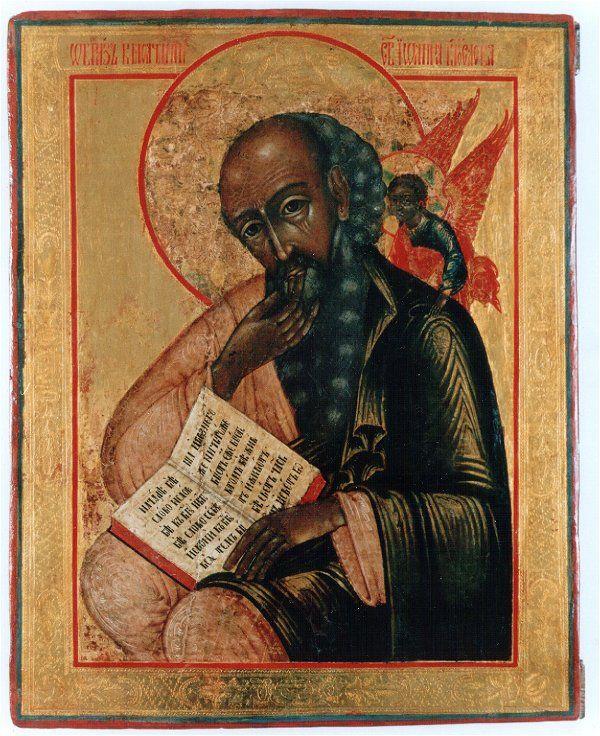 87 Best Images About John Bratby On Pinterest: 17 Best Images About San Giovanni Evangelista On Pinterest