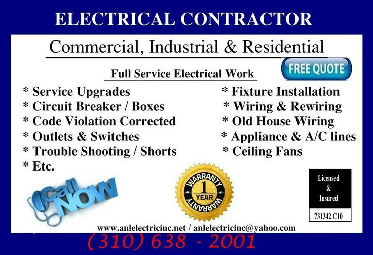 Electrical Contractors  License & Bonded