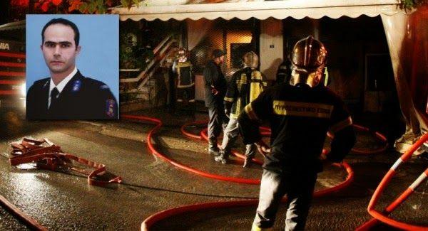 Άνεμος Αντίστασης: Ματθαίος Μάντζιος: Ο ηρωικός πυροσβέστης που «έπεσ...