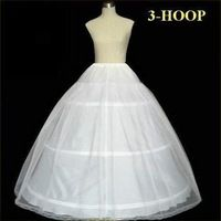 2016 Fast Delivery Ball Gown Bone Full Crinoline 2 Layers 3 HOOP Petticoats Bridal Accessories Wedding Skirt Slip High Quality