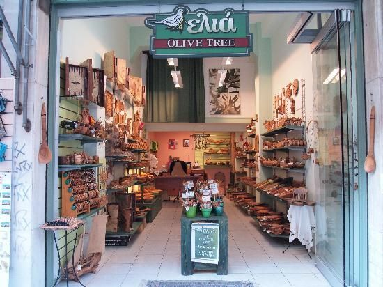 Olive Tree Store