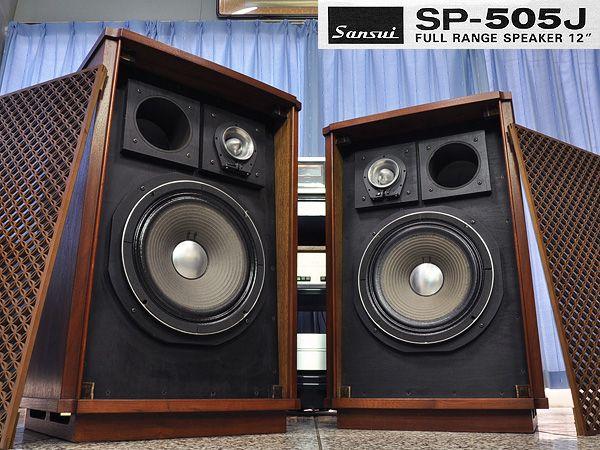 SANSUI SP-505J JBL D123 075