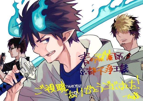 #BlueExorcist #Dessin #RinOkumura par la #Mangaka #KazueKato
