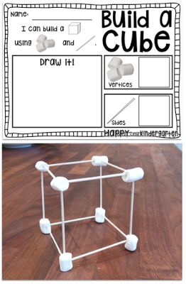 2D and 3D shape activities for kindergarten. Perfect for kindergarten math centers!