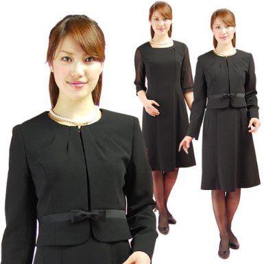 Amazon.co.jp: レディース 喪服 前開き ブラックフォーマル 2点セット スーツ 112966142ba: 服&ファッション小物