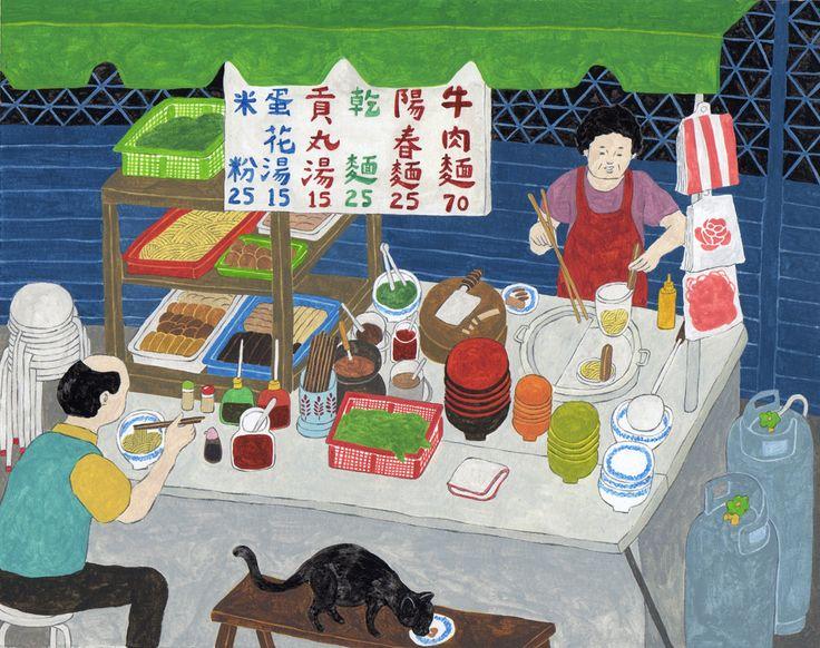 台灣麵攤小風景