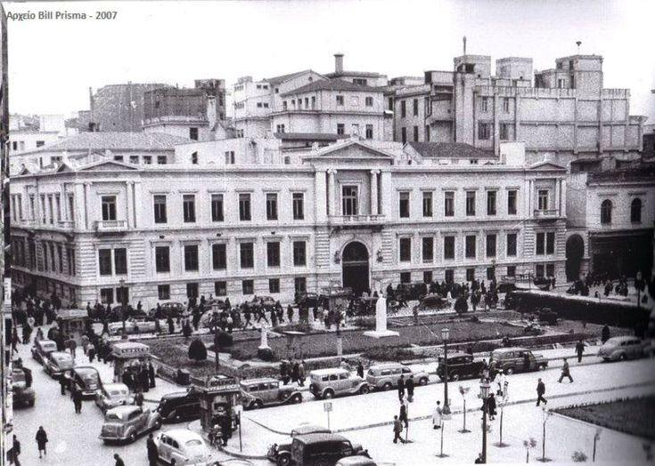 Η Πλατεία Κοτζιά με την ΕΘΝΙΚΗ ΤΡΑΠΕΖΑ.