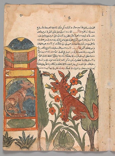 """Kalila Visits the Imprisoned Dimna"", Folio from a Kalila wa Dimna 18th century Geography: Egypt or Syria"