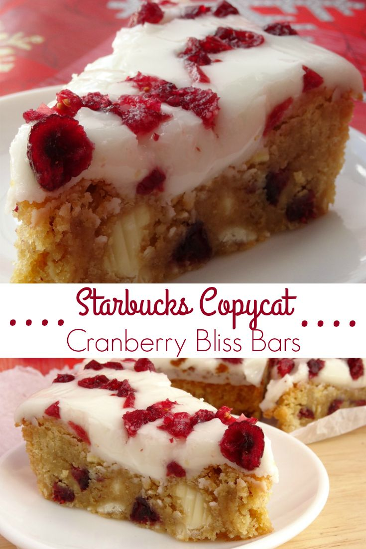 Starbucks Copycat Cranberry Bliss Bars Recipe - forget about spending $$$ at Starbucks for your favourite festive treat. You can make your own Christmas dessert bars at home for a fraction of the price! These bars really do taste just like the ones you get from Starbucks and they're so easy to make! | www.pinkrecipebox.com