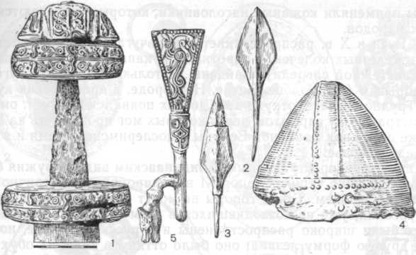 Оружие из Гнездовских курганов: 1 — рукоять меча, 2—3 — стрелы, 4 — шлем, 5 — скоба для подвешивания вещей