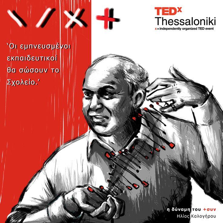 Elias Kalogirou  at TEDx Thessaloniki 2013.