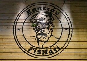 ΚΑΠΕΤΑΝ FISHΑΕΙ Εστιατόριο - Εστιατόρια για Ψάρι