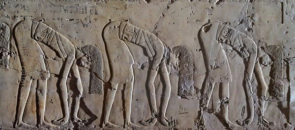 'Dancers in Kheruef's tomb at Luxor.'  This relief detail in the tomb of Kheruef shows female dancers who perform on the occasion of the F...