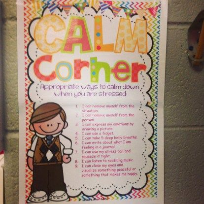 Helping Students Cope With Anger Calm Classroom Calm