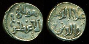BATINID at ALAMUT: Ala al-Din Muhammad III, Silver fractional dirham - Price:US $1,650.00