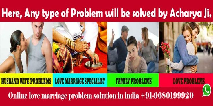 If you are also suffering from this same situation then just chill and get relief about this matter, because here you can get help of our astrologer who will provide you #lovemarriageproblemsolution in hindi in india,you can easily understand this solution because these solution is given in local language. He will give you vashikaran mantra for mould the thinking of your parents then they will agree soon with the decision of your marriage.