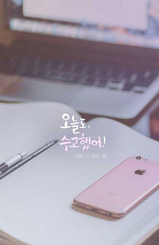 Iphone Korean Aesthetic Wallpaper Korea Wallpaper Cute Wallpapers Kawaii Wallpaper