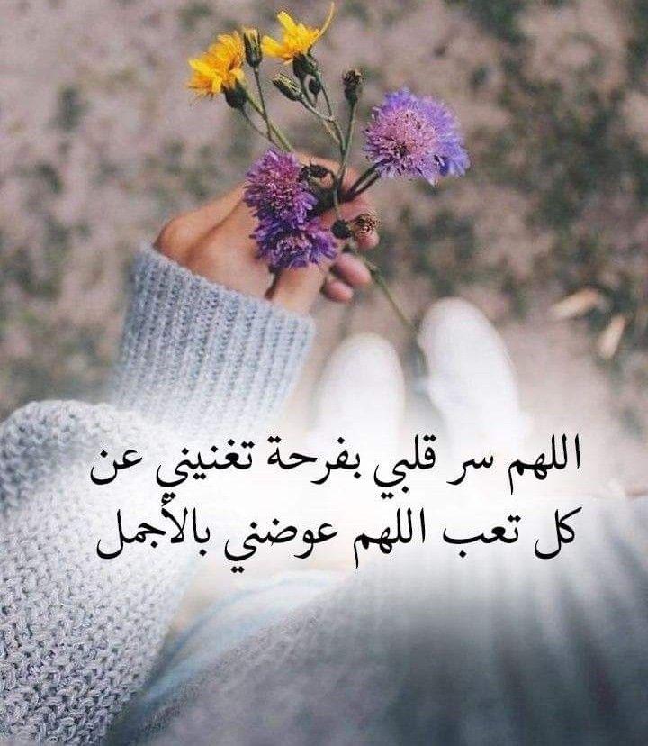 Pin By صورة و كلمة On Duea دعاء Quran Quotes Love Quran Quotes Hijab Wedding Dresses