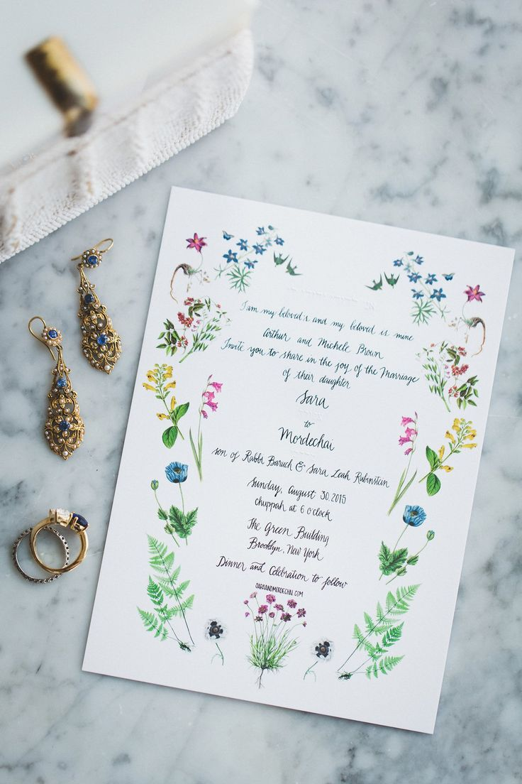 For the invitations, I knew I wanted to incorporate color and flowers (both of which Mordechai and I love). I was inspired by old botanical prints and early Italian floral patterns. I designed the border, which framed a friend's calligraphy. Our friends at Terrapin brought it all together in the printing. The earrings are Victorian yellow gold and natural seed pearl and sapphire.