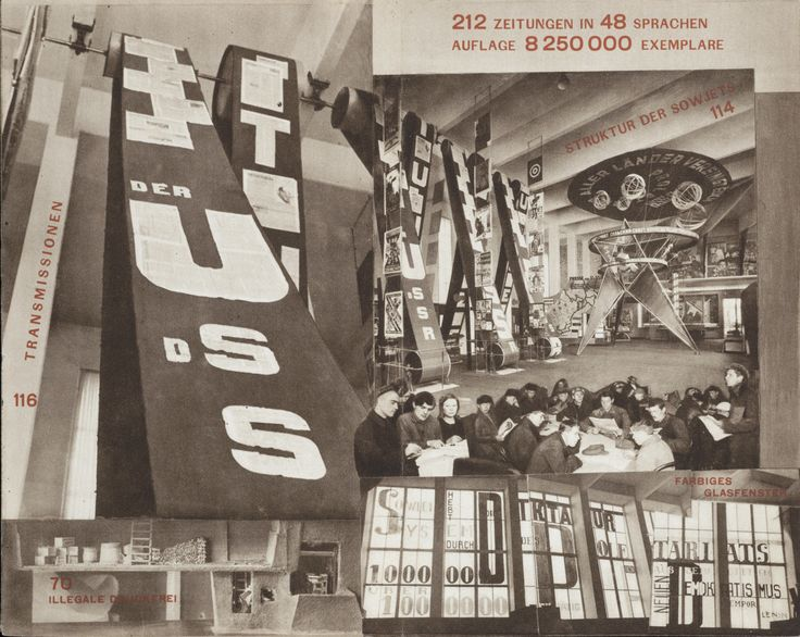"""Details from Lissitzky's """"Pressa"""" catalogue, 1928 