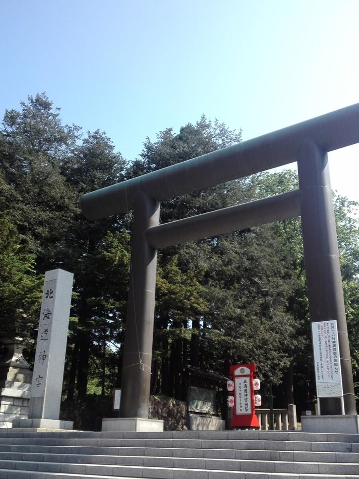 北海道大神宮