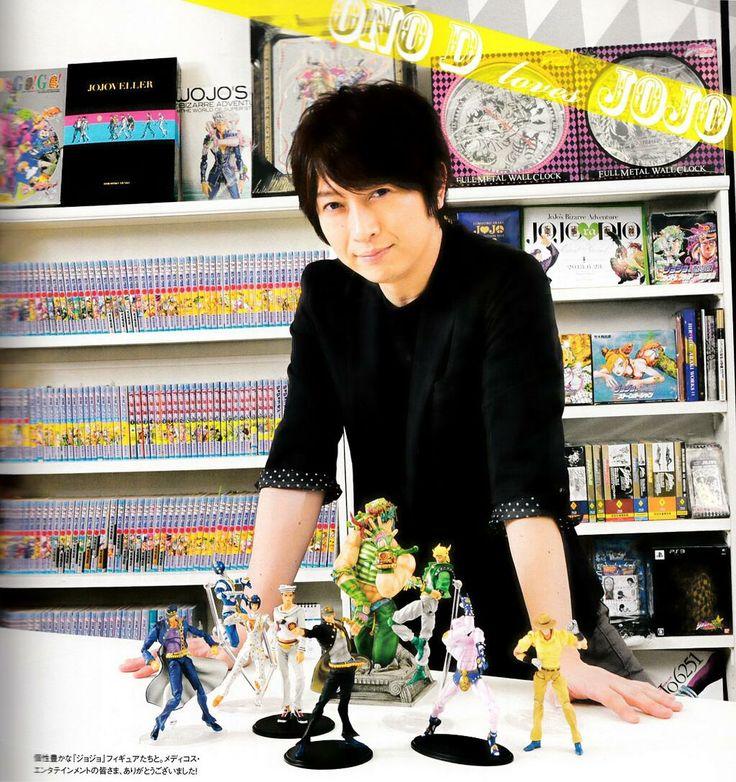 Daisuke Ono (2014)