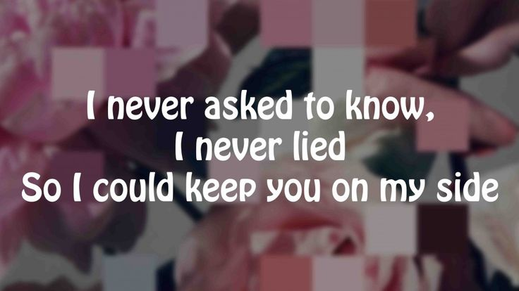 CHVRCHES Keep You on My Side Lyrics  Music Review http://www.hiphopdropouts.com/2015/09/chvrches-keep-you-on-my-side-lyrics-music-review/ Hip Hop Dropouts http://www.hiphopdropouts.com| Mario Millions http://www.mariomillions.com