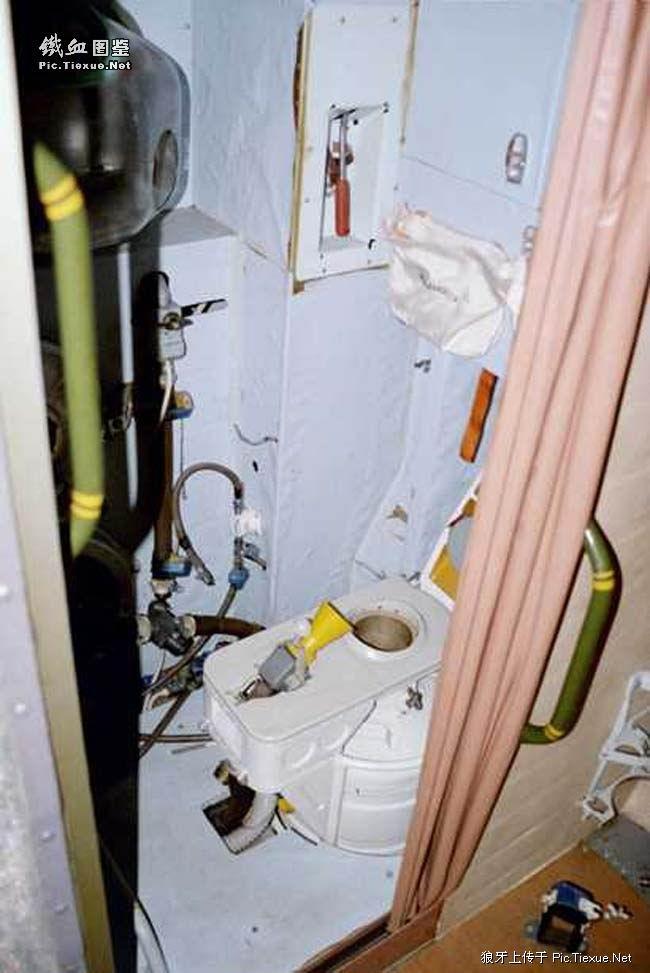 Su 34 Toilet And Kitchen