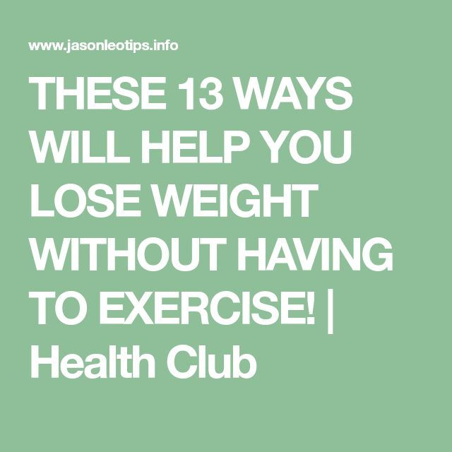 THESE 13 WAYS WILL HELP YOU LOSE WEIGHT WITHOUT HAVING TO EXERCISE! | Health Club