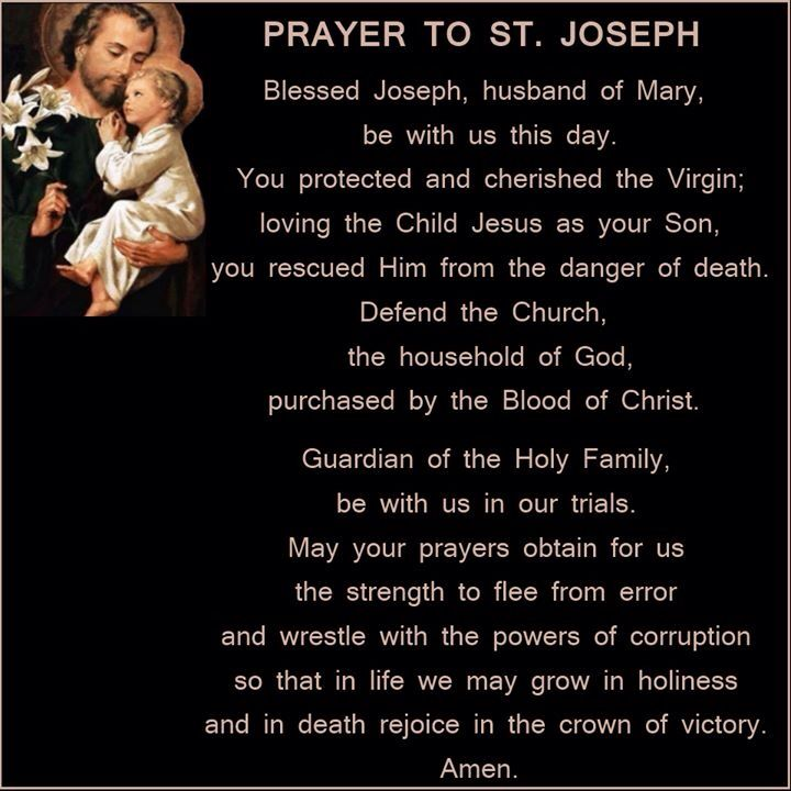 Prayer Quotes For Death In Family: Prayer To Saint Joseph