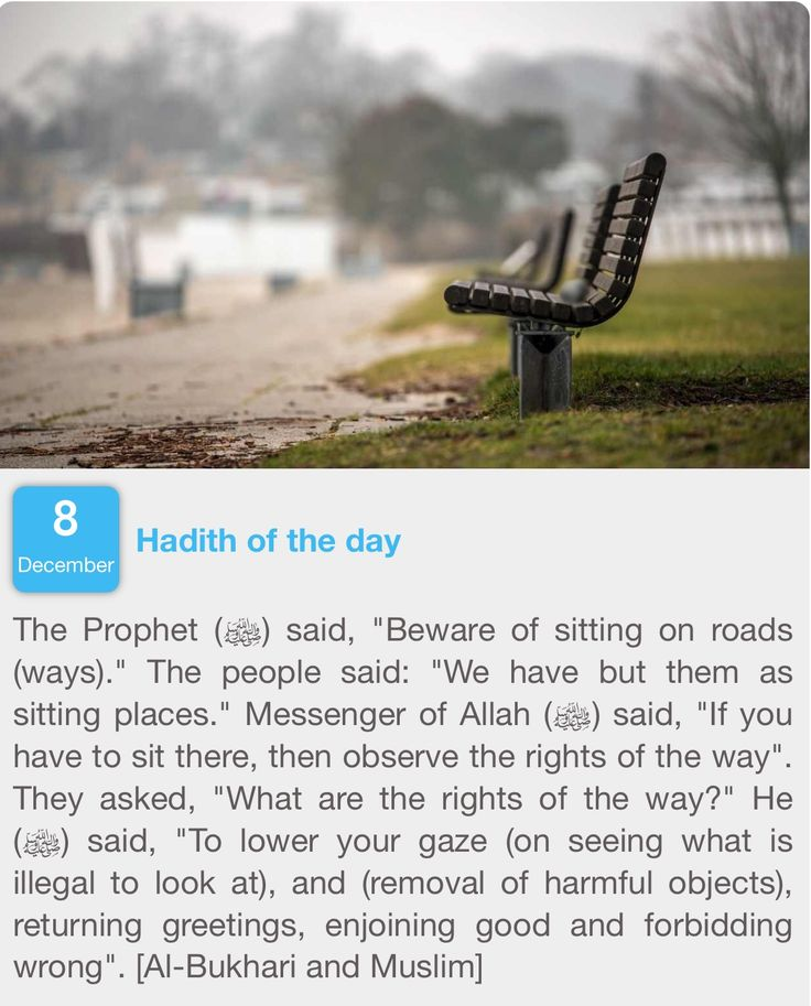 #htod #hadith #theprophet #islam #quran