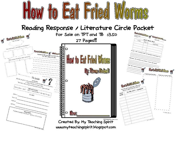 15 best how to eat fried worms images on pinterest worms eat my teaching spirit how to eat fried worms literature circle packet ccuart Image collections