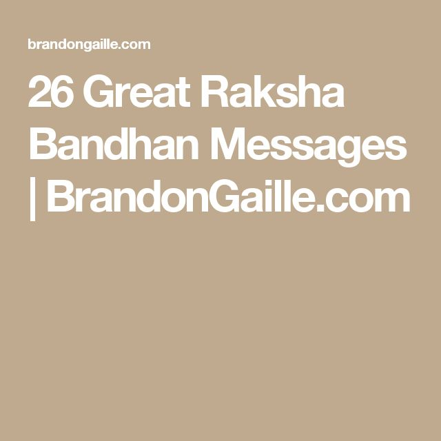 26 Great Raksha Bandhan Messages   BrandonGaille.com