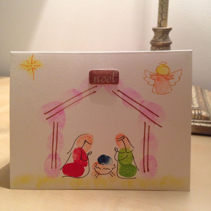 Christmas Card, Fingerprint, Nativity, Kids Craft. DIY