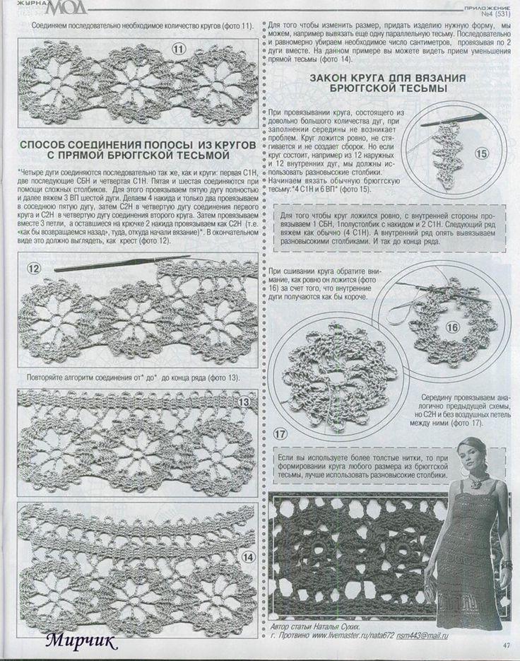 crochet bruges tutorial