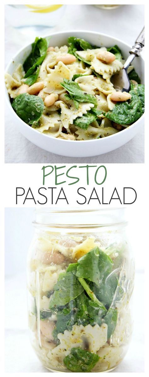 Pesto Pasta Salad - delicious pasta salad recipe with pesto, bow tie pasta, spinach and lemon. Perfect to pack into a jar for a picnic!