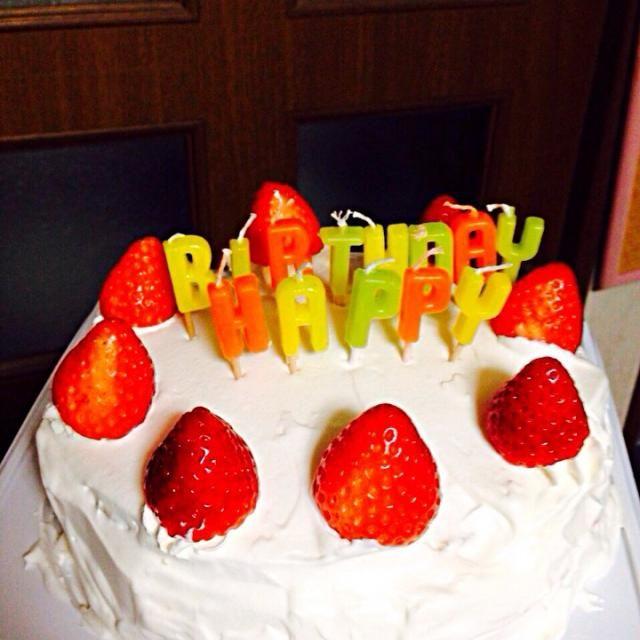 23歳の誕生日手作りケーキで お祝いしていただきました✨ - 1件のもぐもぐ - バースデーケーキ by 怜竜