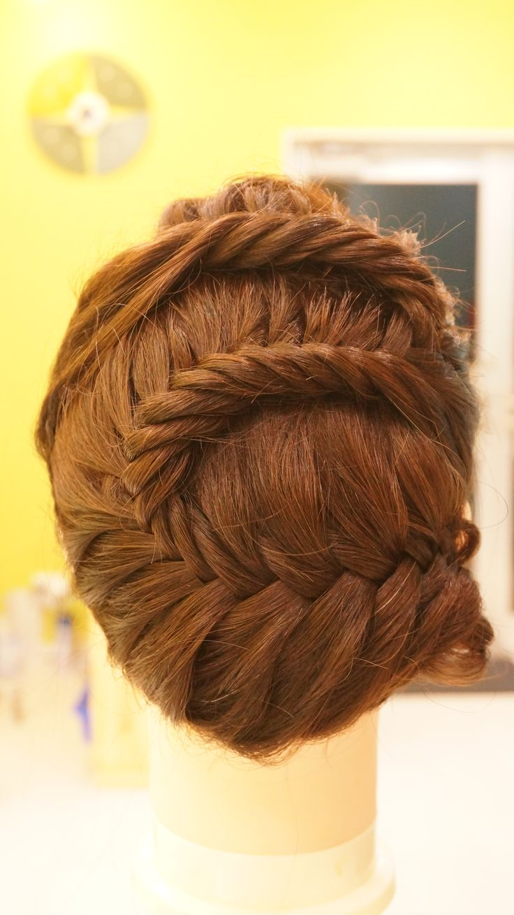 French fishtail S-braid