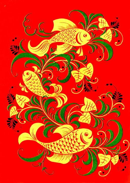 Folk Khokhloma painting from Russia. A pattern with three fishes in red, yellow, green and black colours. #art #folk #painting #Russian
