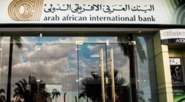 عناوين فروع البنك العربي الافريقى الدولى International Bank African Bank