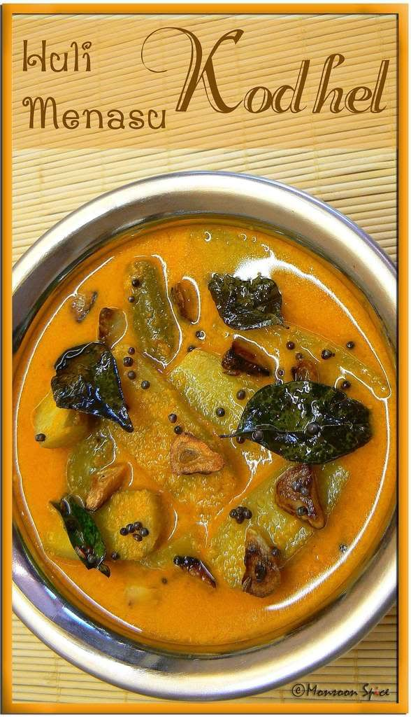 Monsoon Spice | Unveil the Magic of Spices...: Cooking with Love: Huli-Menasina Kodhel