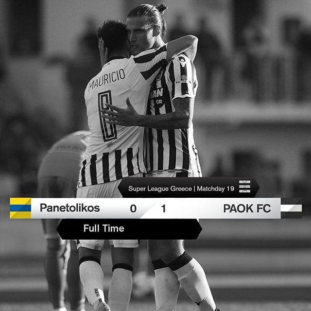 #PANPAOK 0-1 #SuperLeague #NaiRePAOKARA