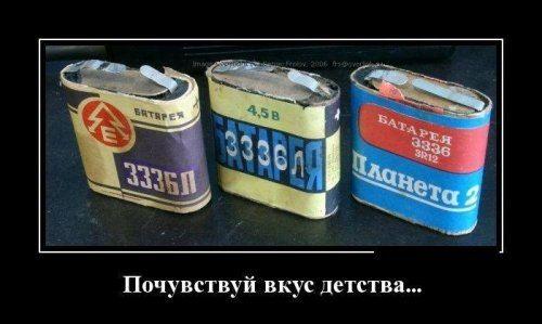 Фабрика приколов. #вкус детства