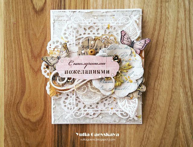 Модное хобби: Скетч мая. Вдохновение от Юлии Гаевской.